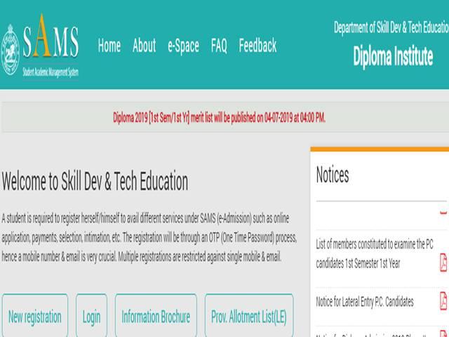 Odisha Polytechnic Merit List 2019: Diploma Merit List to be