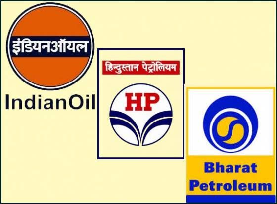 oil-companies-in-india