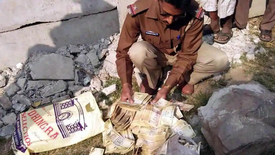 old indian currency seized