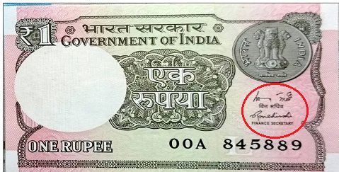 one rupee note new