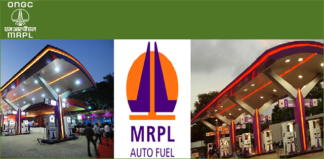 MRPL Executive & Other Posts Job