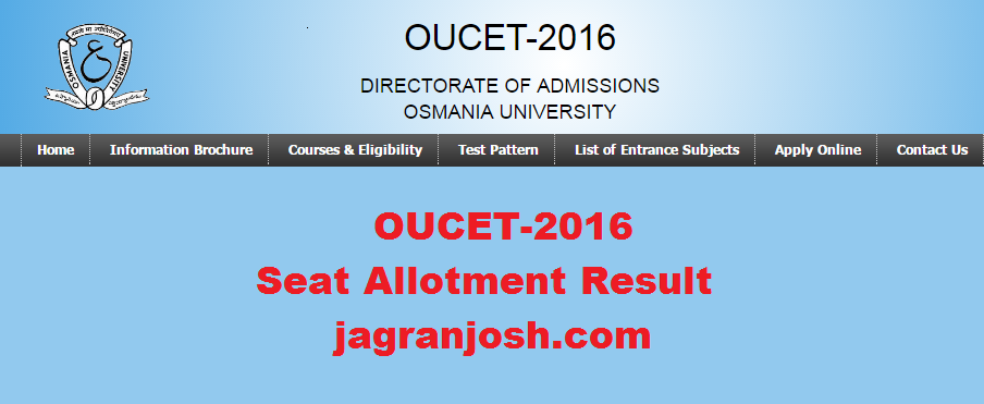 OUCET 2016 Result