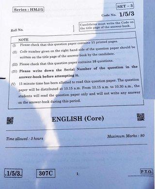 CBSE Class 12 English Paper 2020: Download PDF & Check Updates