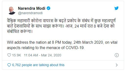 Coronavirus Live: PM Modi to address the nation at 8 PM, Positive Cases in India crosses 500 mark 2