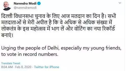 Delhi PM Modi Tweet Voting