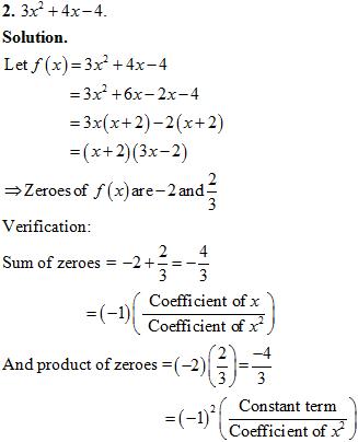 Class 10 NCERT Exemplar problems, Polynomials Class 10, NCERT, CBSE Study Material, Polynomials Important Questions