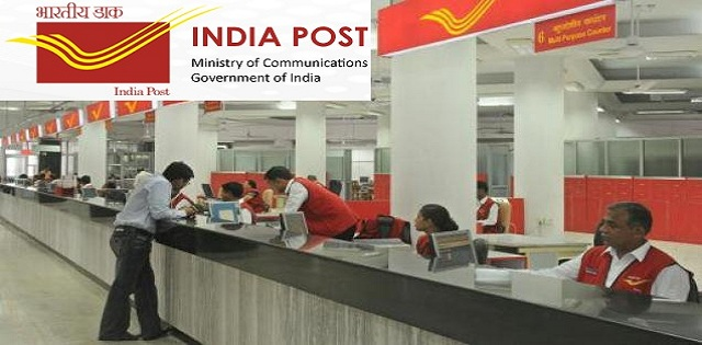 India Post Staff Car Driver Post Job