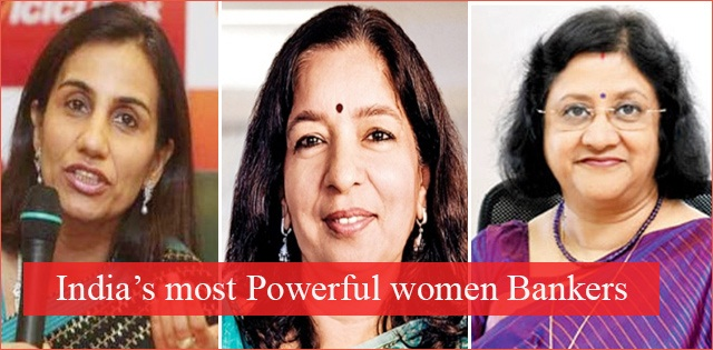 India's most powerful women bankers