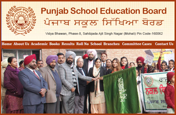 Punjab Board (PSEB) 10th result 2016