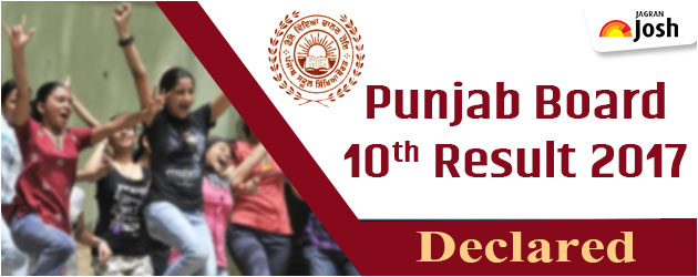 Punjab 10th results declared