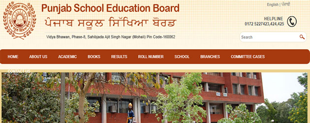 Punjab board class 12th special chance November 2017 exams results declared