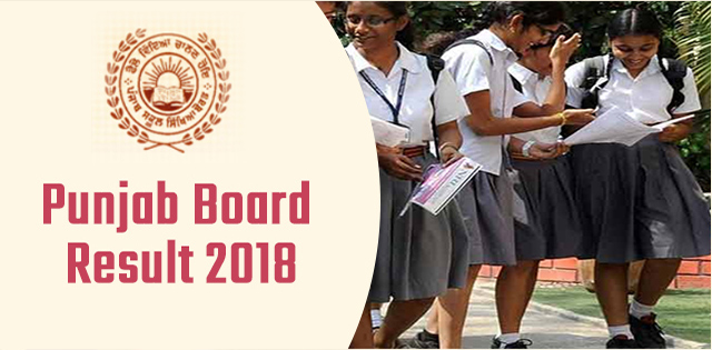 punjab board result 2018