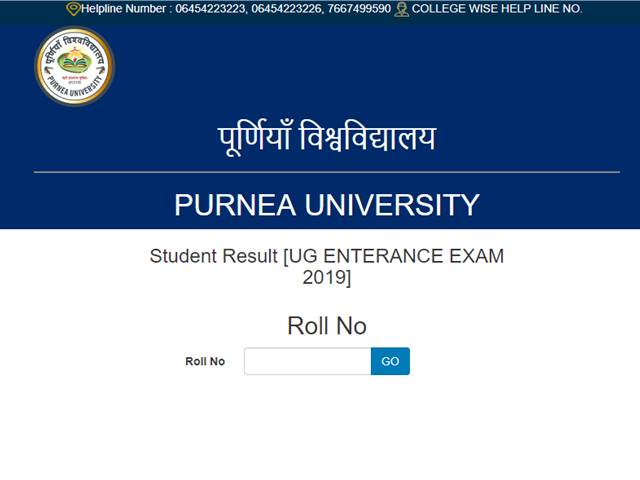 Purnea University Entrance Exam Results 2019 Declared, Get Direct