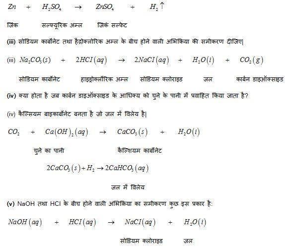 Acid, alkali and salt 2nd equation