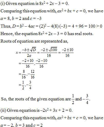 Quadratic Equations NCERT Exemplar Problems