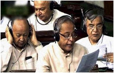headphones in parliament