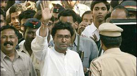 raj thackeray security