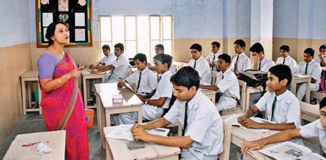 Rajasthan Teacher Training
