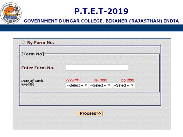 Rajasthan PTET Result 2019 Declared: Results available