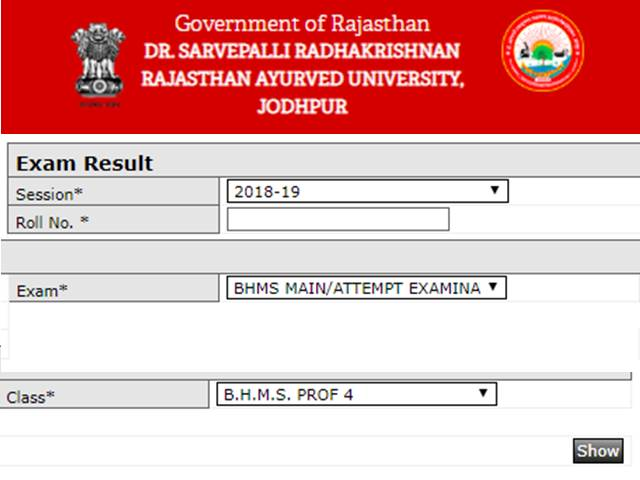 rajasthan-ayurved-university-re-evaluation-results-body-image
