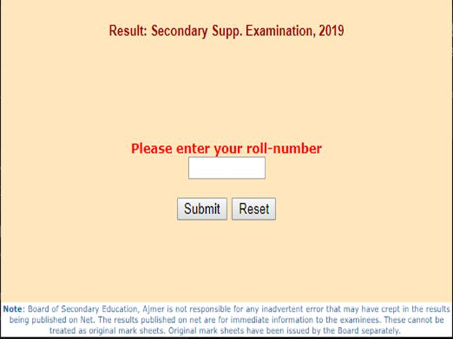 Rajasthan 10th Supply Result 2019