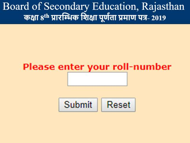 Check RBSE 8th Result 2019 Declared: Get Direct Link Here