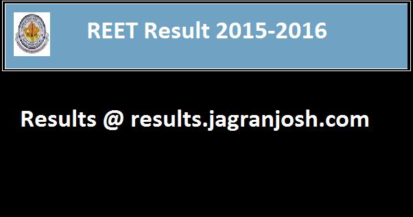 REET Result 2016