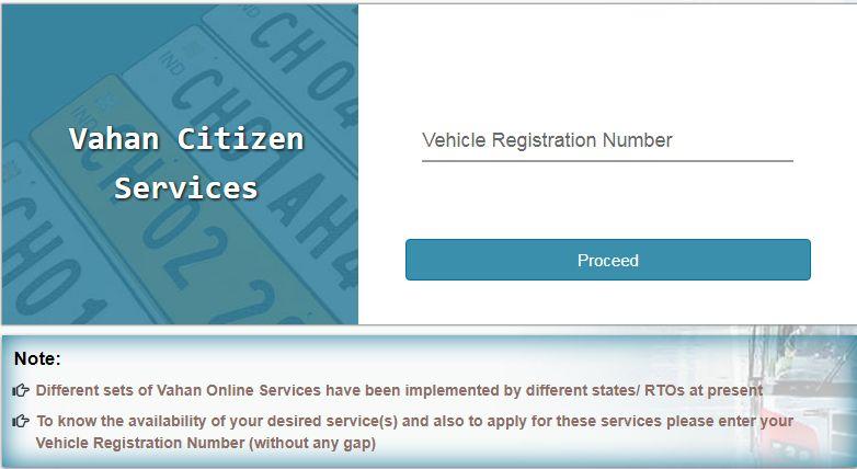 registration number finding site