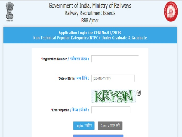 RRB NTPC 2020 Application Status