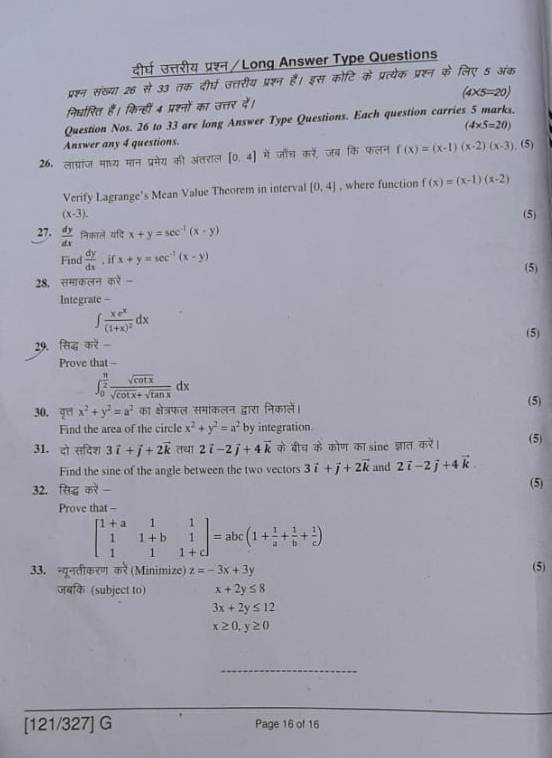 bihar board class 12th question paper