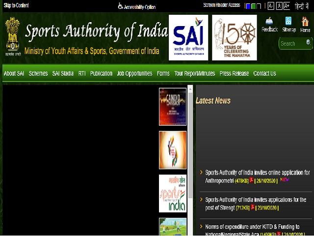 SAI Recruitment 2020 for 25 Anthropometrist Posts, Apply @sportsauthorityofindia.nic.in