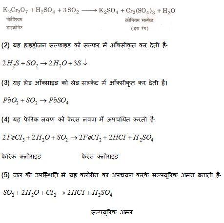 sulphur dioxide and ammonia