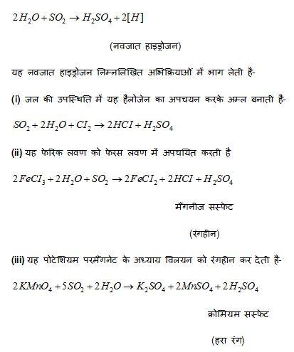 sulphur dioxide fourth equation