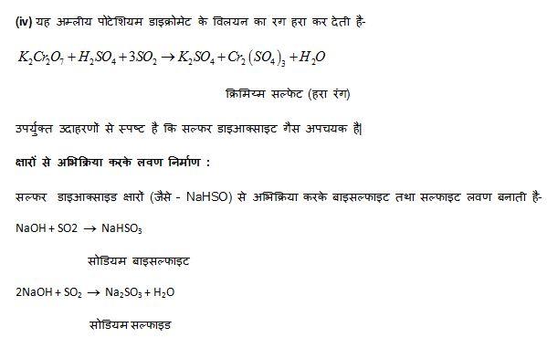 sulphur dioxide equation
