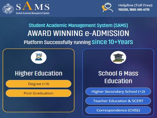 SAMS Odisha Plus || Newsindiaguru.com