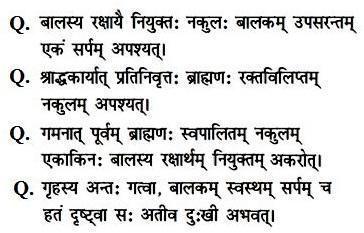 Cbse Class 9 Sample Paper Sanskrit Term 1 2012