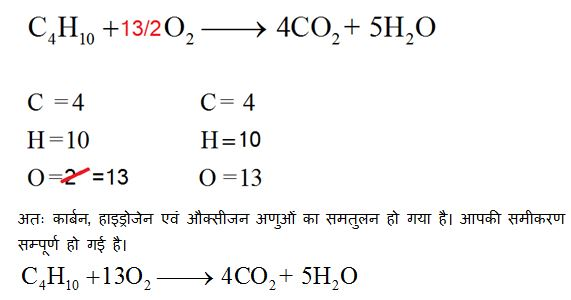 chemical equation last step