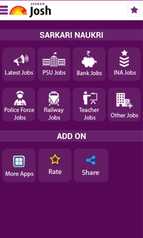 Sarkari Naukri (Govt Jobs) - Josh Android App