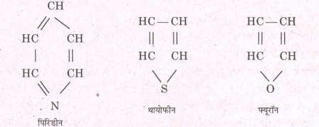 valency of electron diagram