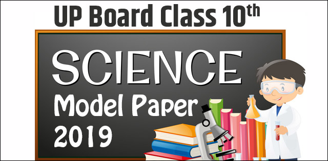 UP Board Class 10 Science Model Paper 2019