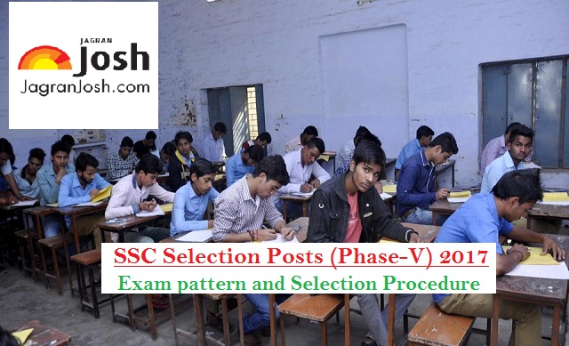 ssc selection posts pattern