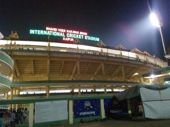 shahid veer narayan singh stadium