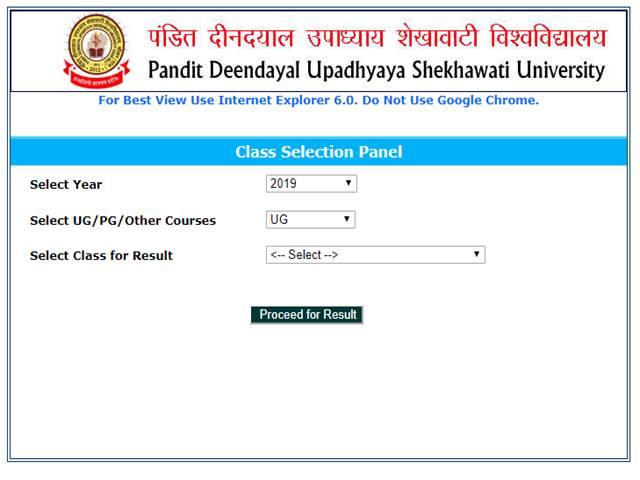 Shekhawati University exam form 2021