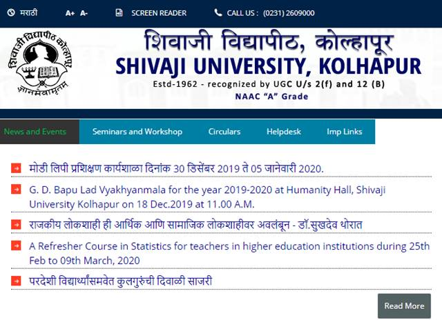 Shivaji University Result 2019 Declared, Get Direct Link Here, Check