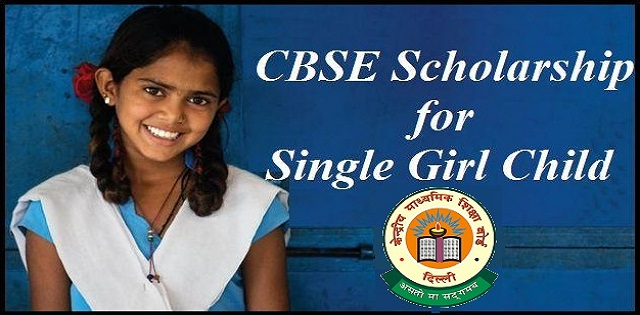 CBSE Scholarship for class 11 and 12 girl students