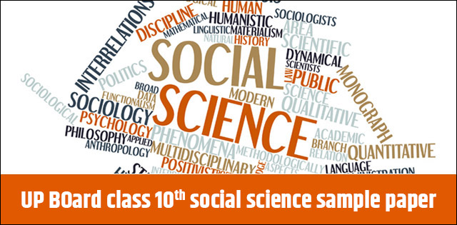 UP Board Class 10 Social Science sample Paper 2019