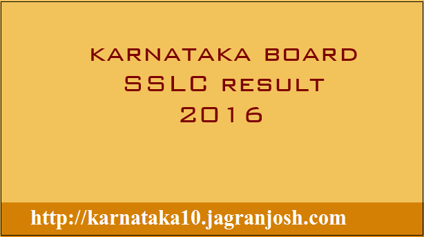 KSEEB 10th result 2016