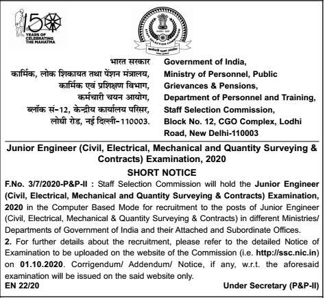 SSC JE Recruitment 2020-21