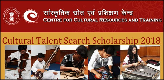 Cultural Talent Search Scholarship 2018