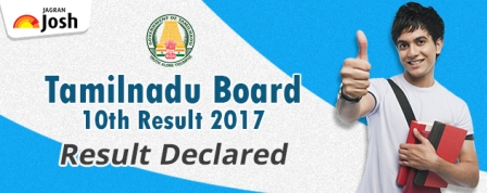 TN SSLC Result 2017 Declared, Find your TN 10th Result score at www.tnresults.nic.in and dge.tn.gov.in